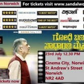 GBSM – Norwich – Kannada community Movie screening