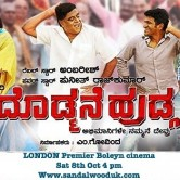 "London – ""Doddmane Hudga"""