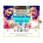 "London – Kannada- ""Idolle Ramayana"" with Prakash Raj"