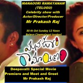"London – Telugu- ""Mana Oori Ramayanam"" with Prakash Raj"
