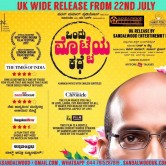 Ondu Motteya Kathe – UK Wide shows
