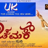 CHAMAK – Kannada Movie