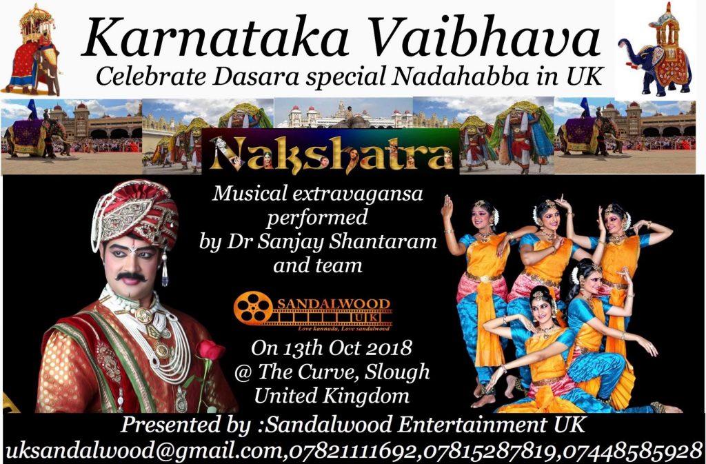 Nakshatra musical event